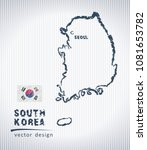 south korea vector chalk... | Shutterstock .eps vector #1081653782