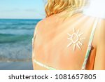happy girl with the sun on her... | Shutterstock . vector #1081657805