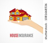 house insurance. vector... | Shutterstock .eps vector #1081668536
