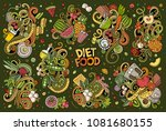 colorful vector hand drawn... | Shutterstock .eps vector #1081680155