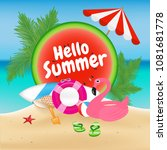 hello summer season background... | Shutterstock .eps vector #1081681778