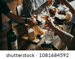 wine and cheese served for a... | Shutterstock . vector #1081684592