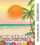 kuwait sunset beach travel... | Shutterstock . vector #1081686512