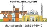 united arab emirates  dubai.... | Shutterstock .eps vector #1081694942
