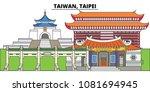 taiwan  taipei. city skyline ... | Shutterstock .eps vector #1081694945