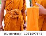 yellow robe of buddhist monks ... | Shutterstock . vector #1081697546