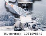 metalworking cnc milling... | Shutterstock . vector #1081698842