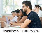 sideview of arabian student... | Shutterstock . vector #1081699976