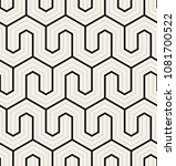 vector seamless pattern. modern ...   Shutterstock .eps vector #1081700522