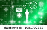 abstract background technology... | Shutterstock .eps vector #1081702982
