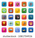 vector shipping icons set  ... | Shutterstock .eps vector #1081704926