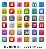 vector packaging   shipping... | Shutterstock .eps vector #1081704932