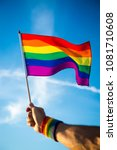 colorful backlit rainbow gay... | Shutterstock . vector #1081710608