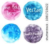 set of watercolor stain. spots... | Shutterstock .eps vector #1081723622