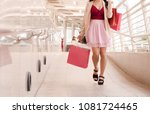 women walking to shopping  sale ... | Shutterstock . vector #1081724465