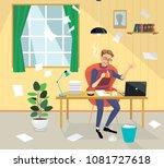 vector theater director writes... | Shutterstock .eps vector #1081727618