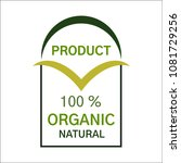 product 100  organic natural... | Shutterstock .eps vector #1081729256