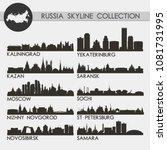 russian famous skyline... | Shutterstock .eps vector #1081731995
