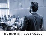 rear view of speaker giving a... | Shutterstock . vector #1081732136