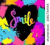 smile on heart to print t... | Shutterstock .eps vector #1081734545