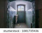 Small photo of Cells of prisoners in the old prison