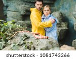 scared young couple in...   Shutterstock . vector #1081743266