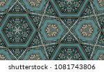 hand painted kaleidoscope tile. ... | Shutterstock . vector #1081743806