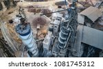 aerial view of construction... | Shutterstock . vector #1081745312