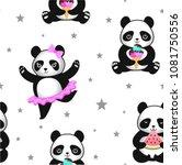 pattern with cute pandas....   Shutterstock .eps vector #1081750556