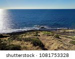 blue as far as you can see   Shutterstock . vector #1081753328