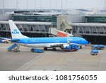 amsterdam airport schiphol  the ... | Shutterstock . vector #1081756055