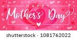 happy mother s day elegant... | Shutterstock .eps vector #1081762022