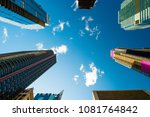 view from the bottom to top of... | Shutterstock . vector #1081764842
