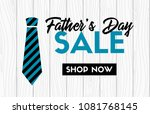 father's day sale vector banner ... | Shutterstock .eps vector #1081768145