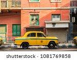 kolkata   india   22 jan 2018 ... | Shutterstock . vector #1081769858
