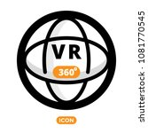 360 virtual reality view vector ... | Shutterstock .eps vector #1081770545
