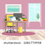 office interior. vector... | Shutterstock .eps vector #1081774958