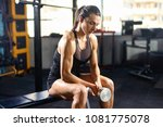 attractive shape young sporty... | Shutterstock . vector #1081775078