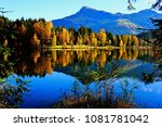 Stock photo beautiful mountain reflections in a lake in autumn 1081781042