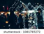 vintage tone  festival event... | Shutterstock . vector #1081785272