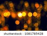 vintage tone  blurred... | Shutterstock . vector #1081785428
