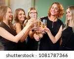 party and celebration. group of ... | Shutterstock . vector #1081787366