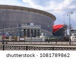yekaterinburg  russia may 01 ... | Shutterstock . vector #1081789862