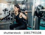 woman doing shoulder press... | Shutterstock . vector #1081790108