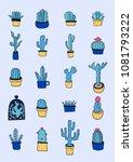 hand drawn green subtropical... | Shutterstock .eps vector #1081793222