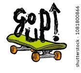 street style skate vector...   Shutterstock .eps vector #1081800866