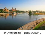 Left bank of the Oder river in Szczecin with the maritime museum and the terraces with a part of Grodzka Island, Szczecin, Poland