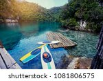 sugba lagoon  tourists... | Shutterstock . vector #1081806575