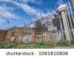old  rusty industrial ecurity... | Shutterstock . vector #1081810808