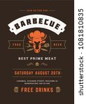 barbecue party vector flyer or... | Shutterstock .eps vector #1081810835